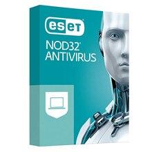 ESET NOD32 - sécurité INTERNET 2021