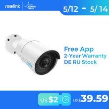 Reolink Outdoor Ip Camera 5MP Poe Waterdichte Infrarood Nachtzicht Sd-kaartsleuf Onvif Bullet Home Video Surveillance RLC-410
