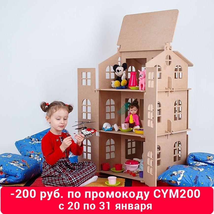 Maison de poupées maison pour jouets meilleur cadeau pour fille maison de jouet maison de poupées maison de poupée accessoire de poupée bloc partie puzzle action 000-311