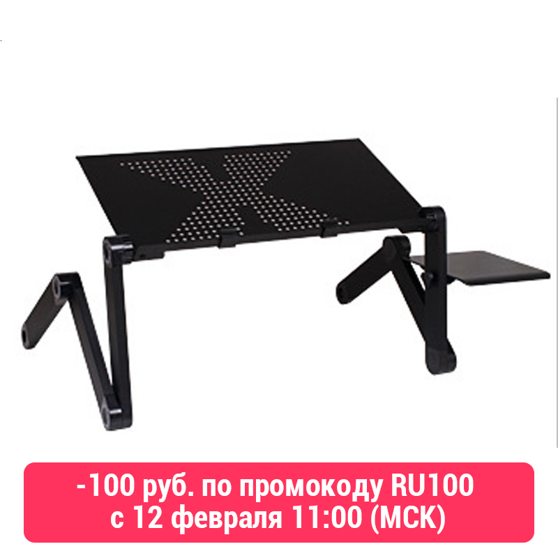 Table For Laptop SOKOLTEC