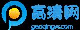 中國高清電影網