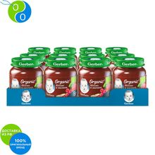 Puree Gerber Organic Apple, Raspberry 12h125g,gerberas, uth, th, Pukiuk, lure, the lure of the first, the first food bait for baby food in jars, jars for kids, baby food, baby food, food for children, food for babies