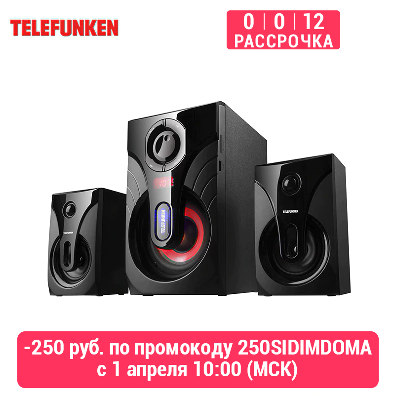 Music Center 2.1 Telefunken Tf-msm2. 102