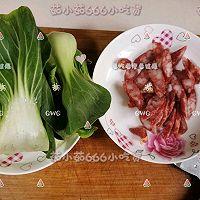 被霜打过的青菜炒香肠的做法图解1
