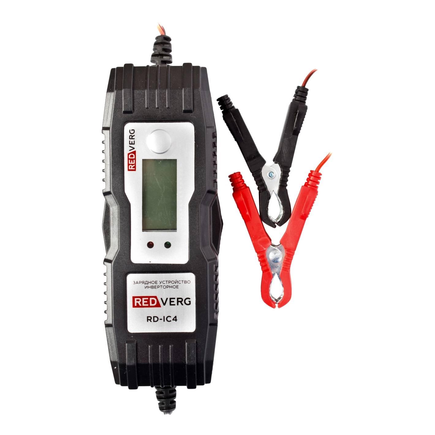 Устройство зарядное для АКБ RedVerg RD IC4 (60 Вт, 14,7 В, 120 Ач, 3,8 А, режим зимней зарядки, 4 режима)|ЗУ для аккумуляторов|   | АлиЭкспресс
