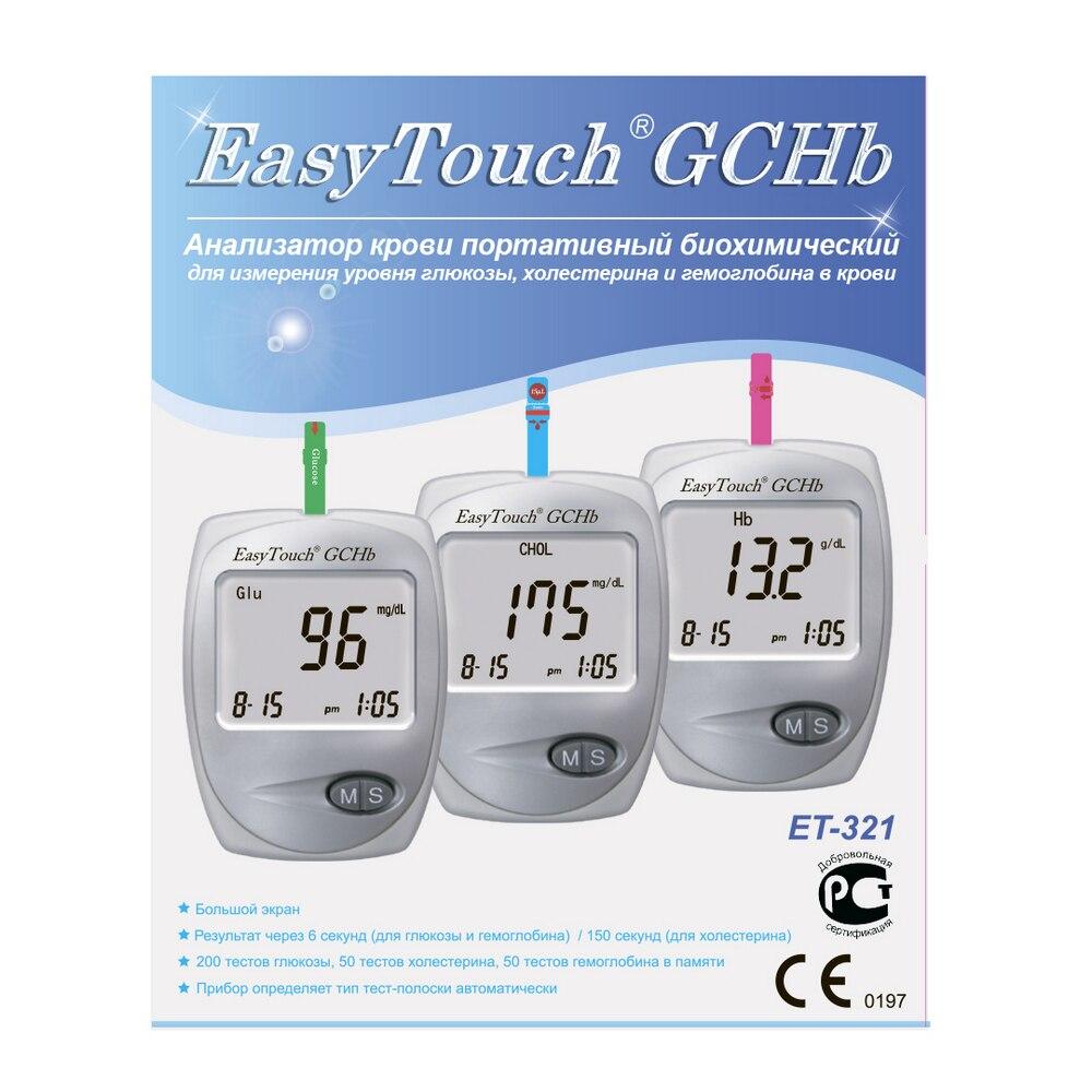 Анализатор портативный биохимический глюкозы, холестерина и гемоглобина EasyTouch GCHb