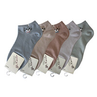 Comfortable breathable women's socks Yi Nai Er d5182 2