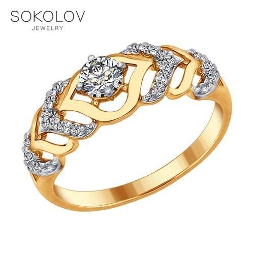 Bague SOKOLOV dorée à l'argent fianitami bijoux fantaisie 925 femme homme