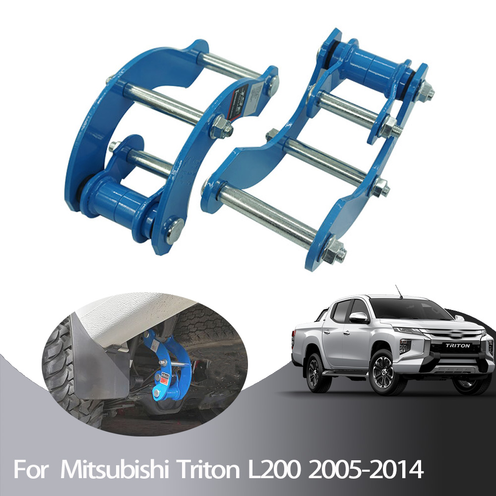 Rear Suspension Lift Up Kits For Mitsubishi Triton L200 2005-2014 Coil Strut Shocks Absorber Spacers Spring Raise