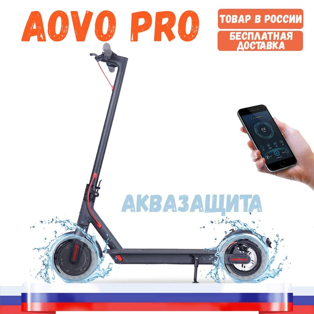 [Entrepôt en Russie] Elektrosamokat Aovo Pro avec аквазащитой-Analogique Xiaomi MiJia M365 livraison gratuite à La Russie