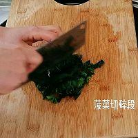 """#美食说出""""新年好""""#菠菜粉丝豆腐汤的做法图解7"""