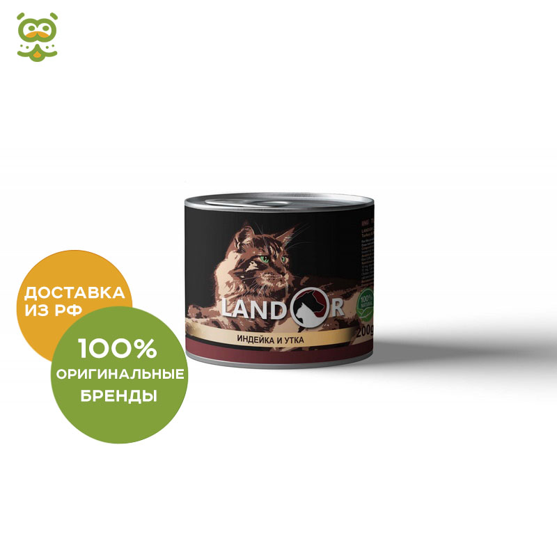Landor canned food for cats 200 g, Turkey and duck, 200 g электронные компоненты etchant pcb 200 g