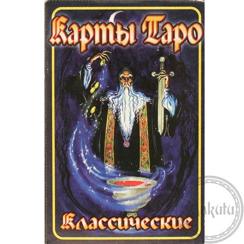 Tarot Black Classic (5,5*8,5 Cm), Medium