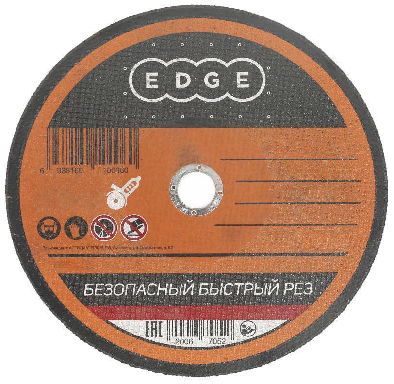 Circle Cutting EDGE 816010007