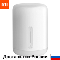 Bedside lamp Xiaomi MiJia bedside lamp 2 smart night light touch control Bluetooth WiFi color adjustment