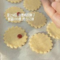 """#美食说出""""新年好""""#麋鹿苏打饼干&雪人巧克力奶的做法图解6"""
