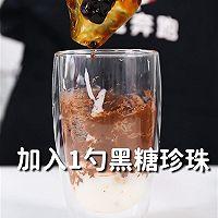 栗子麻薯鲜奶茶的做法,小兔奔跑冬季热饮配方教程的做法图解5
