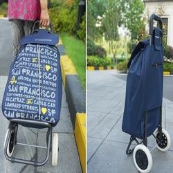 SOKOLTEC バッグカートショッピングトロリー