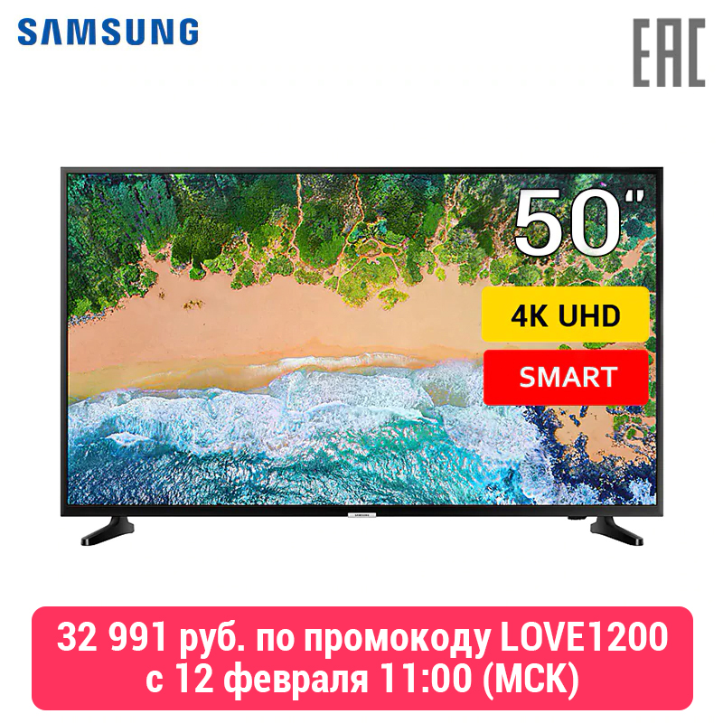 TV LED Samsung 50
