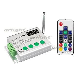 023729 Controller Cs-master-rf14b-2 (5-24V, Remote Control 14kn) Arlight Box 1-piece