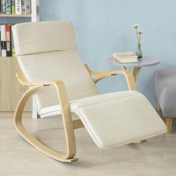 SoBuy wygodny relaks fotel bujany fotel z beżowym footrest FST16-W tanie i dobre opinie CN (pochodzenie) Meble do salonu Szezlong Meble do domu