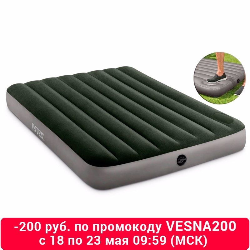Inflatable Mattress Bed For Home Or Tourism For Swimming With Pump For Two