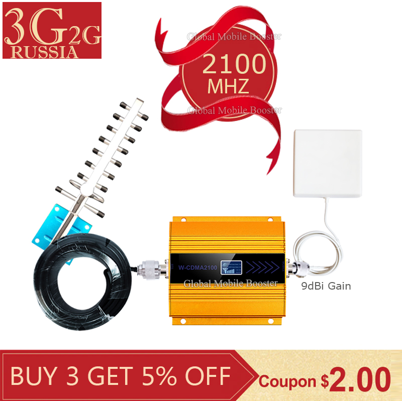 Repeater Gsm 3g 4g 2100mhz UMTS WCDMA LTE Mobile Signal Booster 3G (HSPA) WCDMA 2100MHz 3g Signal Amplifier Cellular Repeater