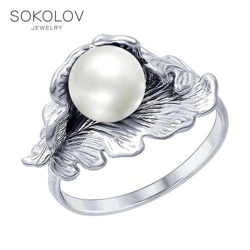 Ring. Sterling Silver With Pearls Fashion Jewelry 925 Women's Male