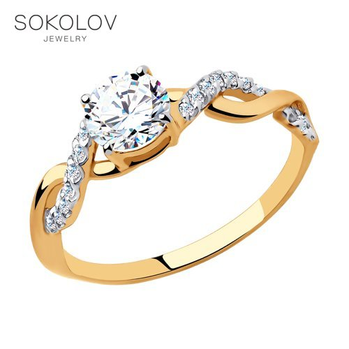 SOKOLOV Ring Gold With Cubic Swarovski Fashion JCrystalsjewelry 585 Women's Male