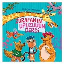 Giraffe Upuzuuun Would Say Erdogan Oğultekin