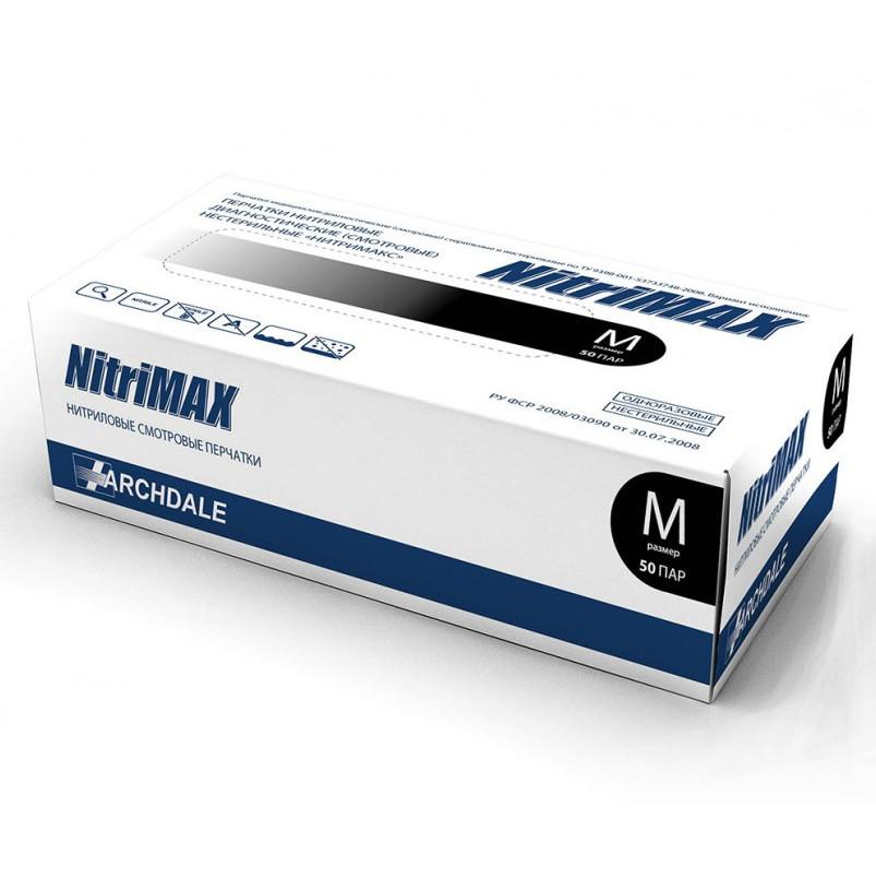 Disposable Black Nitrile Gloves Nitrimax, 100 Pcs