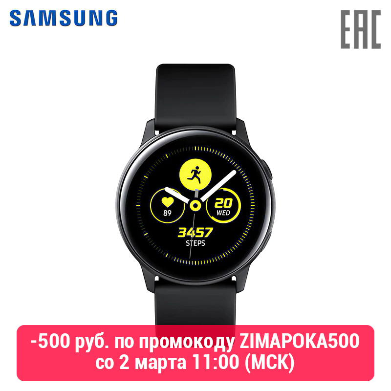 Montre intelligente Samsung Galaxy montre Active