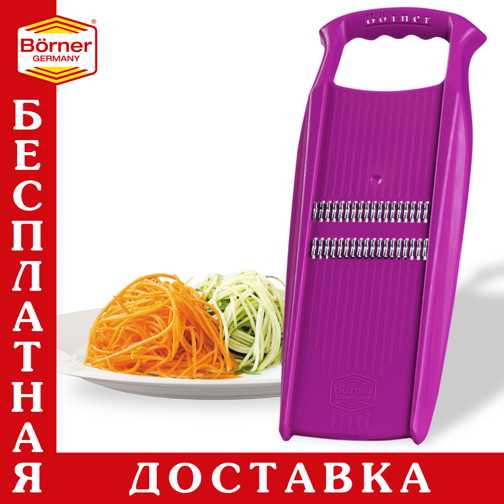 Borner 야채 강판 커터 슬라이서 쵸퍼 만돌린 슬라이서 수동 푸드 프로세서 Berner 감자 당근 스테인레스 스틸 블레이드 주방 도구 Rocko-Grater Borner Prima for Korean Carrot.