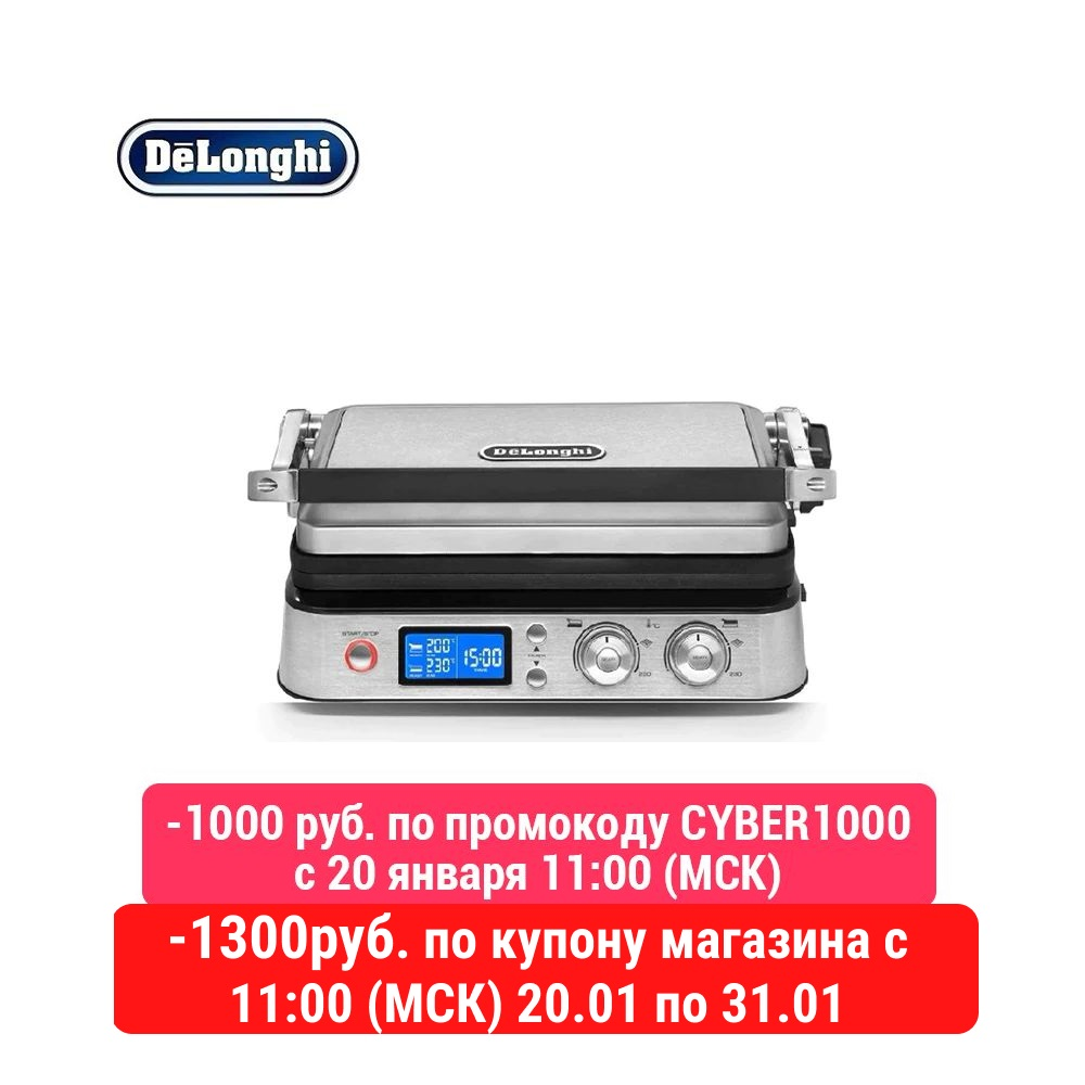Pin Gril De'Longhi CGH1020D Electrical Grill Home Kitchen Appliances Lazy Barbecue Grill Electric