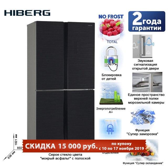 4-х дверный холодильник HIBERG RFQ-490DX NFGS, обьем 490 л, фасад темно-серое стекло с золотистой полоской