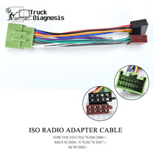 ISO RADIO ADAPTER CABLE FOR  VOLVO C30,C70,S80 2006+;S40,V50 2004+;V70,XC70 2007+;XC90 2002+ 12 032