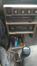 Небольшое усовершенствование и прекрасно работает в старом типе прикуривателя в ВАЗ 2108