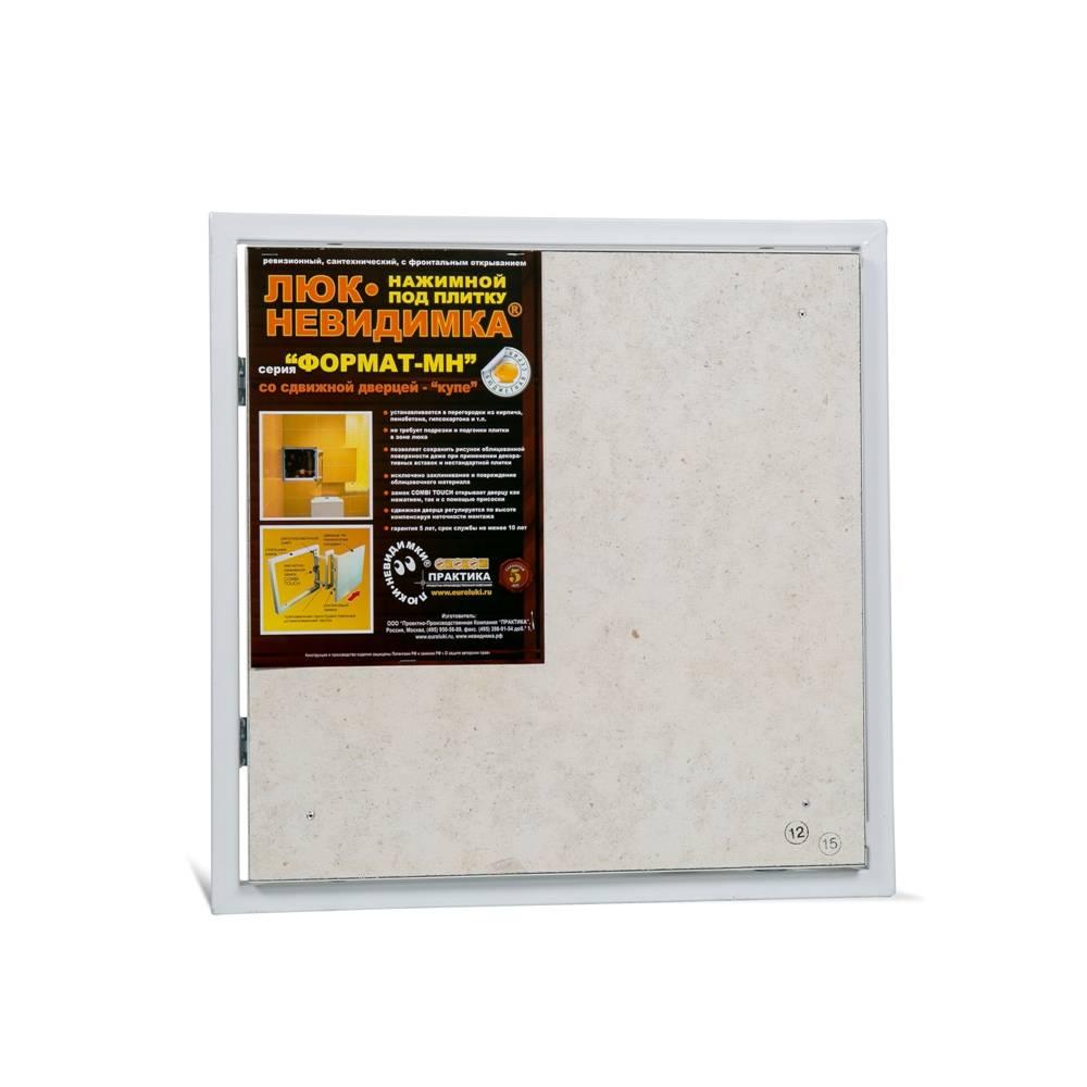 Steel Hatch For Tiles With Sliding Door Format MORE 50-50