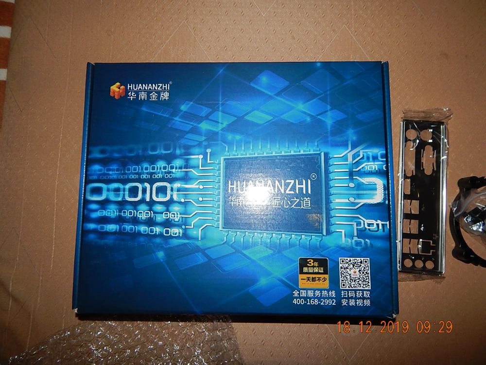 -- Huanan Motherboard 1333/1600mhz