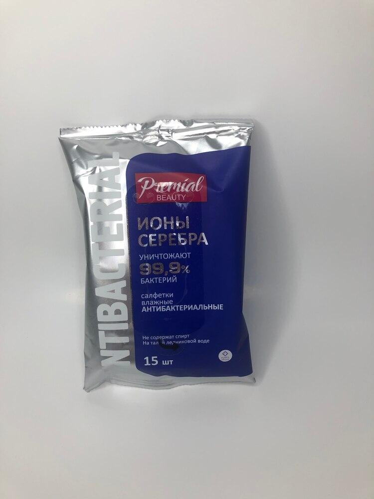 Wipes Premial Beauty Antibacterial Wet (15 PCs)