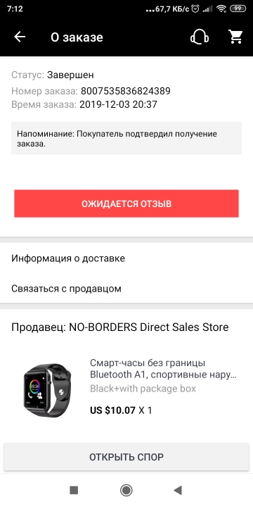 NO BORDERS Bluetooth A1 Smart Watch Sport Wristwatch Support 2G SIM TF Camera Smartwatch For Android Phone PK GT08 DZ09 iwo 8 Y1|Smart Watches|   - AliExpress