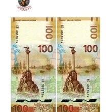 Памятная банкнота (бона) России 100 рублей в защитном файле. Коллекционная купюра. Банк, Оригинал.
