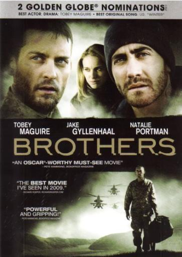 兄弟 Brothers