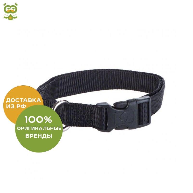 Collar Hunter Smart Ecco for dogs, 41 - 63 cm., Black collar hunter convenience comfort for dogs 47 55 cm black