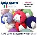 Knitting yarn Lana Gatto BabySoft SW Aloe Vera 100% merino wool for children
