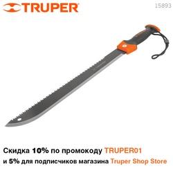 Scie Truper machette 15893 bilatérale sans boîtier, lame en acier plus scie de jardin, poignée en plastique confortable