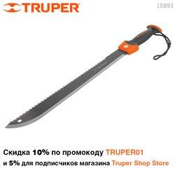 Sierra Truper machete 15893 bilateral sin caja, hoja de acero más Sierra de jardín, mango de plástico cómodo