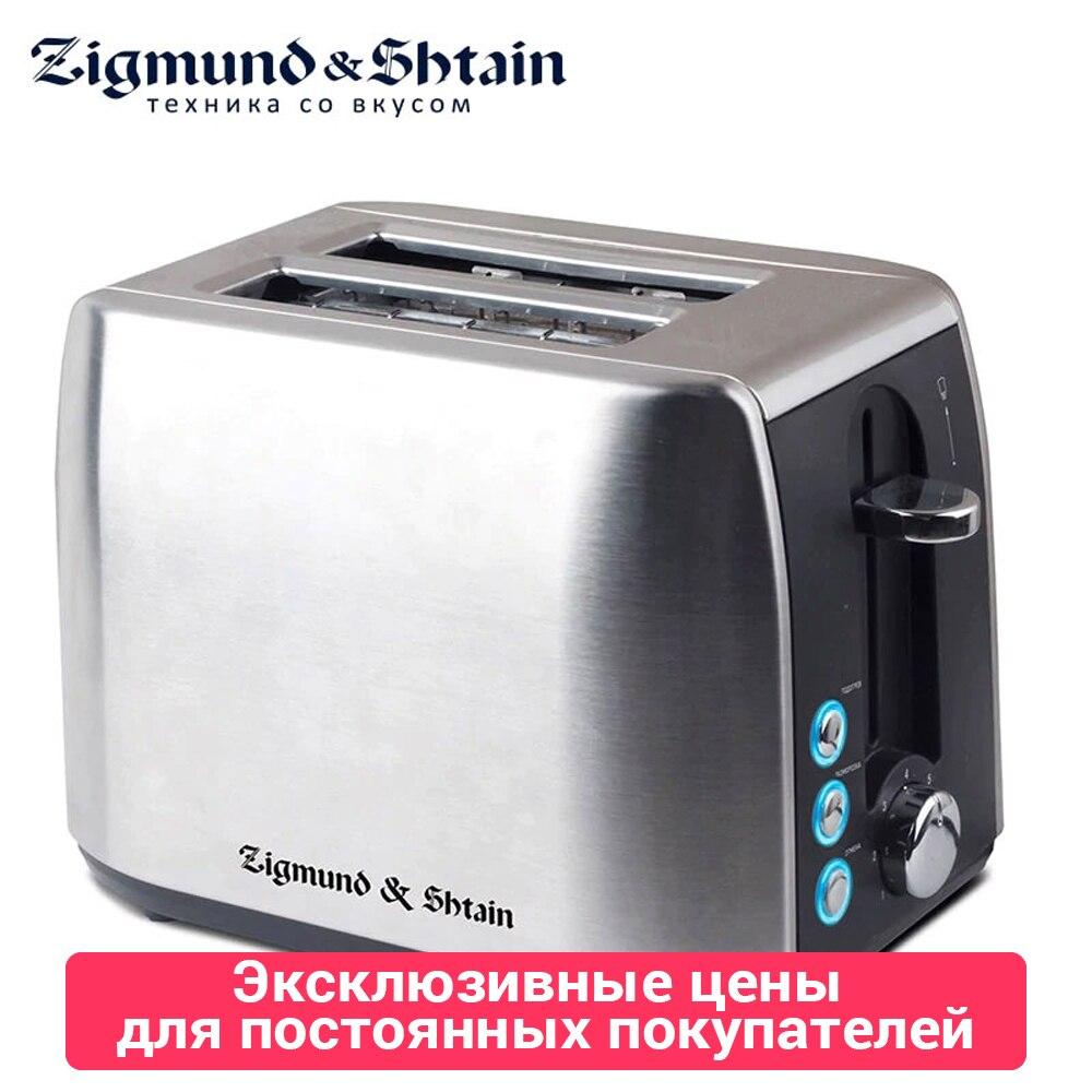 Zigmund & Shtain ST-85 Toaster Household Automatic Bread Toaster Baking Breakfast Machine Stainless steel 2 Slices Bread Maker цена в Москве и Питере
