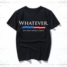 Вне зависимости от просто держите america great бла футболка