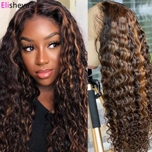 Curly Colored Highlight Wigs Human Hair Honey Blonde Lace Front Wigs Brown And Blonde Highlighted Wigs Closure 4x4 Curly Wigs